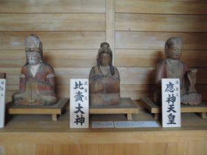 八幡奈多宮 国指定重要文化財「三神像」