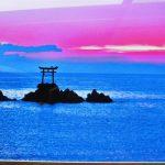市杵島(いきしま)