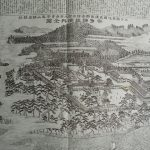 八幡奈多宮全図