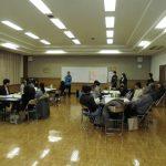 第5回地域計画策定会議