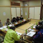 第3回松林を守る会役員会