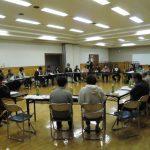地域計画策定会議