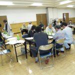 自治協地域計画策定会議